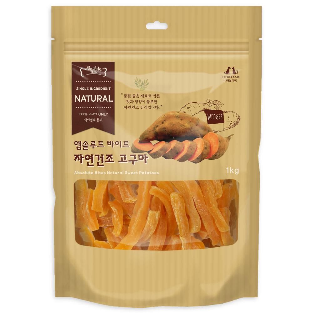 앱솔루트바이트 자연건조 반려견간식 1kg, 고구마, 1개