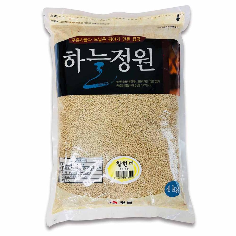 광복농산 하늘정원 찰현미, 4kg, 1개