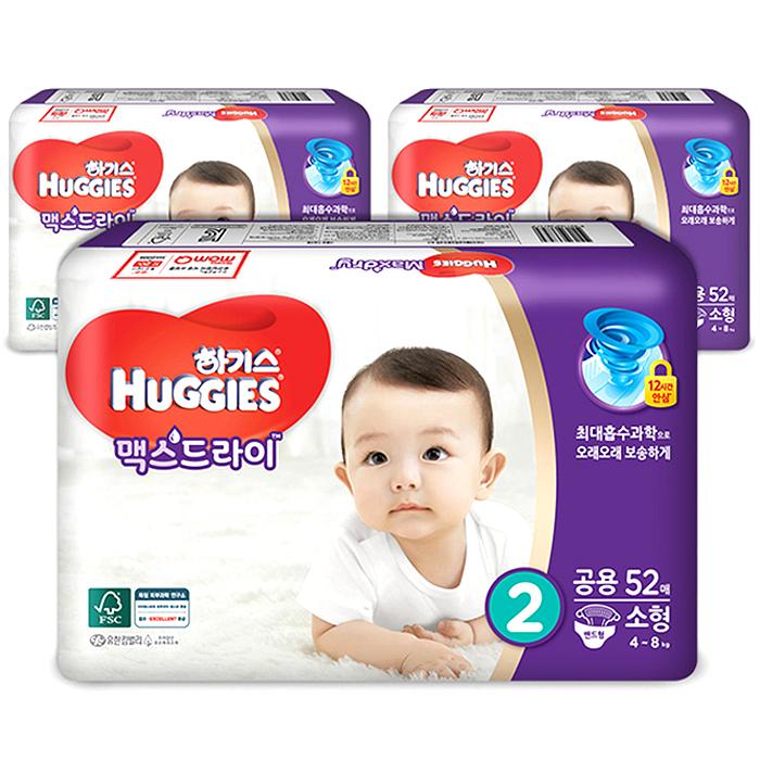 하기스 맥스드라이 밴드형 기저귀 아동공용 소형 2단계(4~8kg), 156매