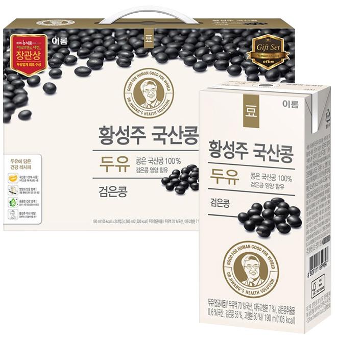 이롬 황성주 검은콩 두유, 190ml, 24개