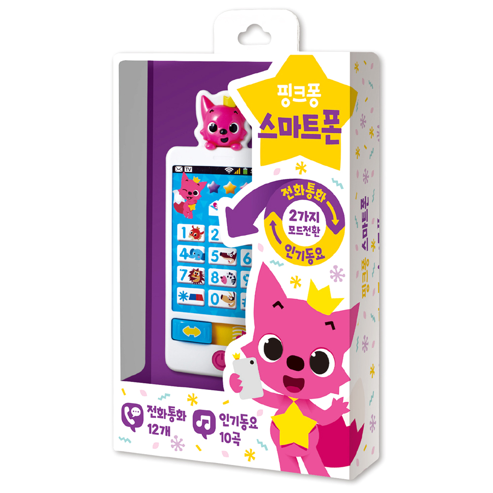 핑크퐁 스마트폰, 혼합색상