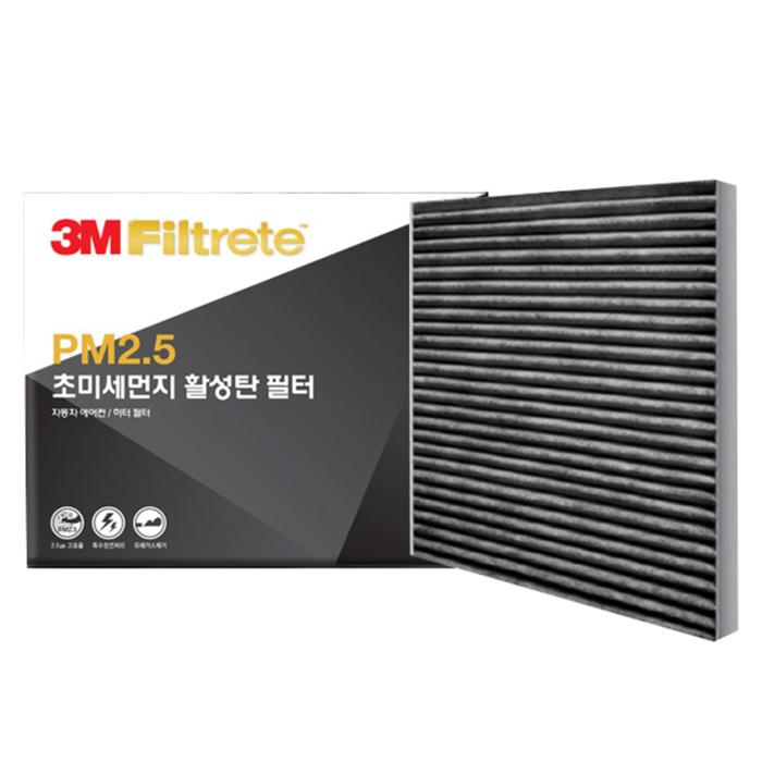 3M PM2.5 초미세먼지 활성탄 필터, F6205, 1개