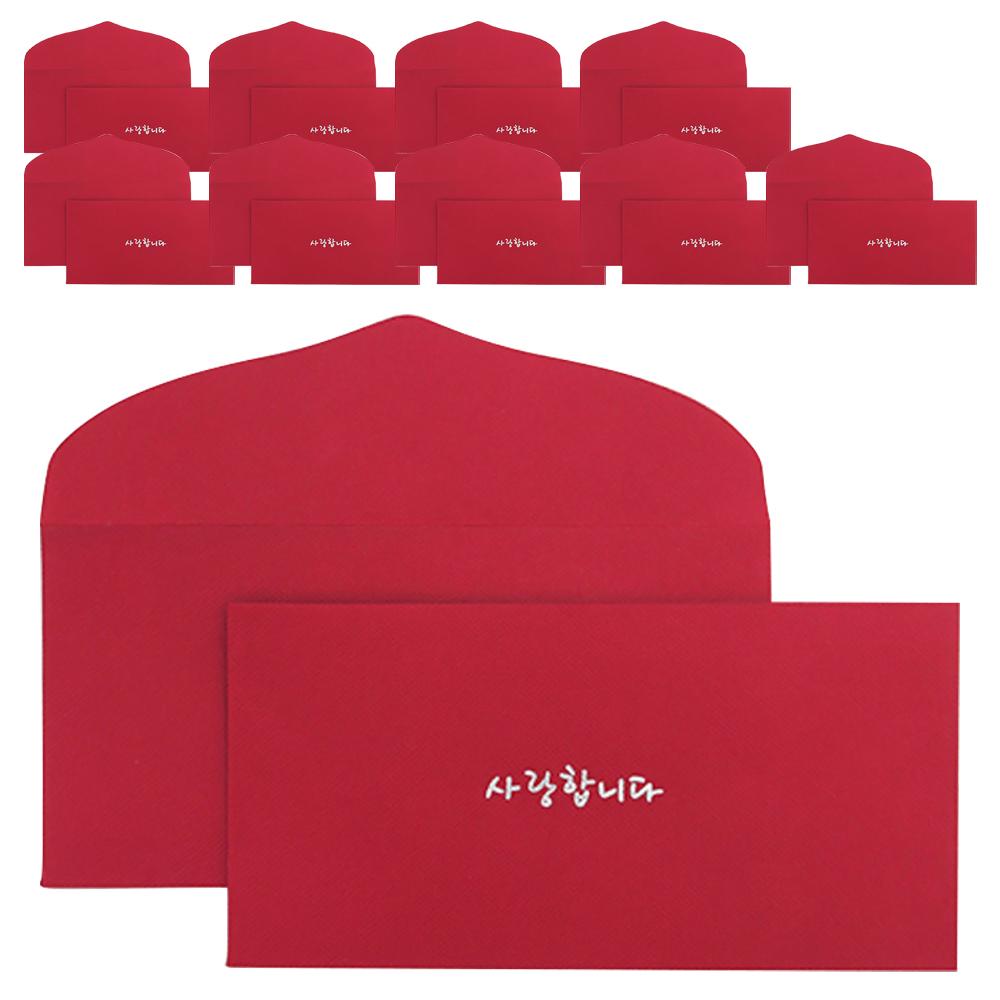 더오픈하우스 메시지 선물봉투, 사랑, 10매