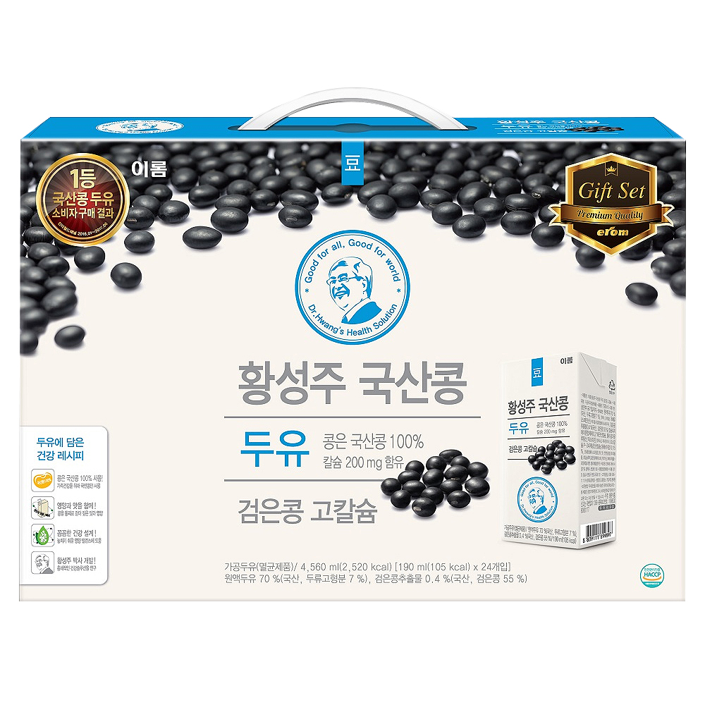 이롬 황성주 국산콩 두유 검은콩 고칼슘, 190ml, 24개