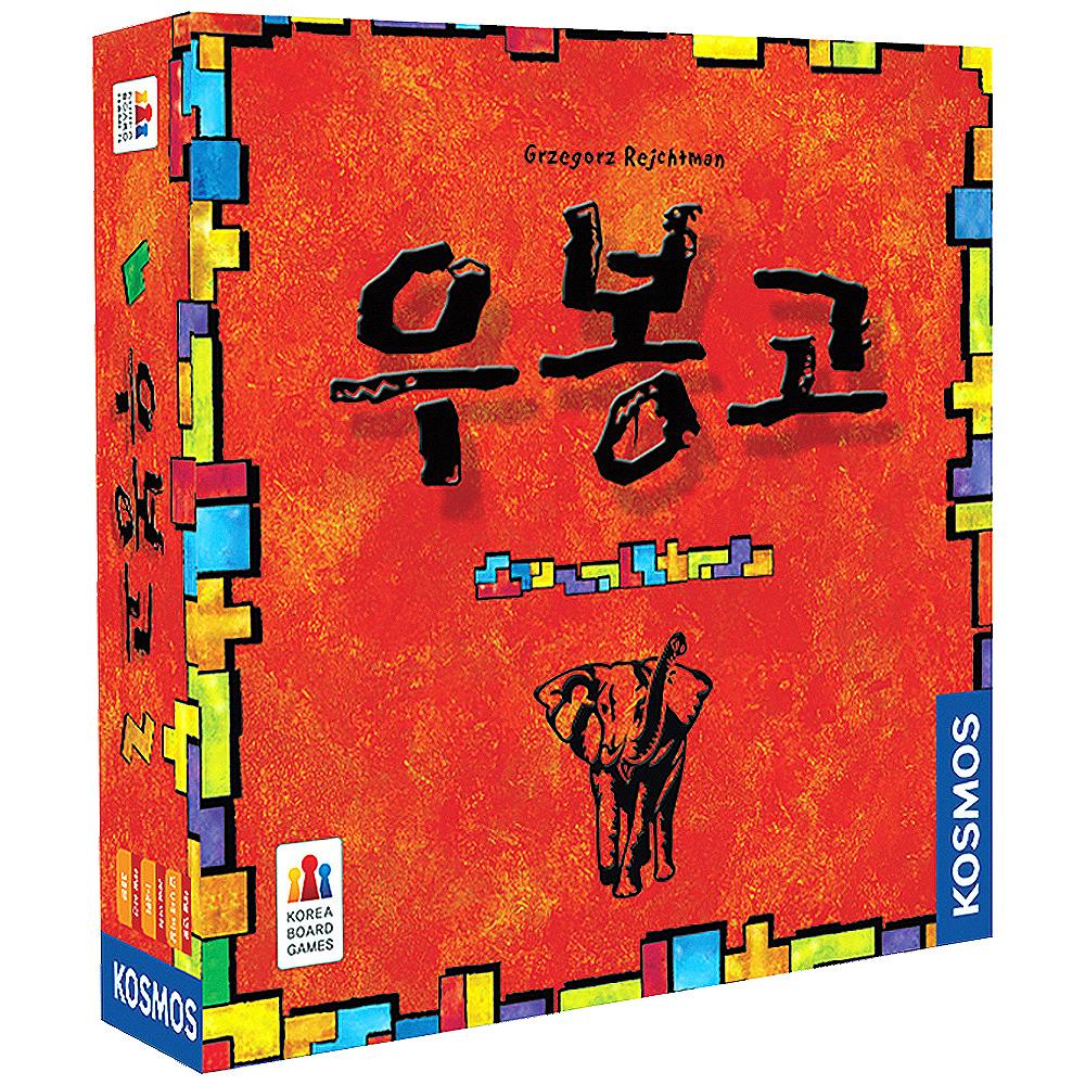코리아보드게임즈 우봉고 퍼즐 보드게임, 혼합색상