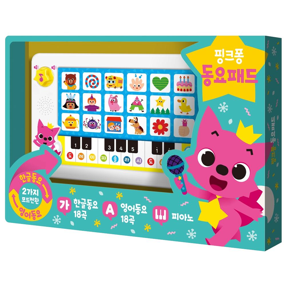 핑크퐁 사운드북 동요패드, 삼성출판사