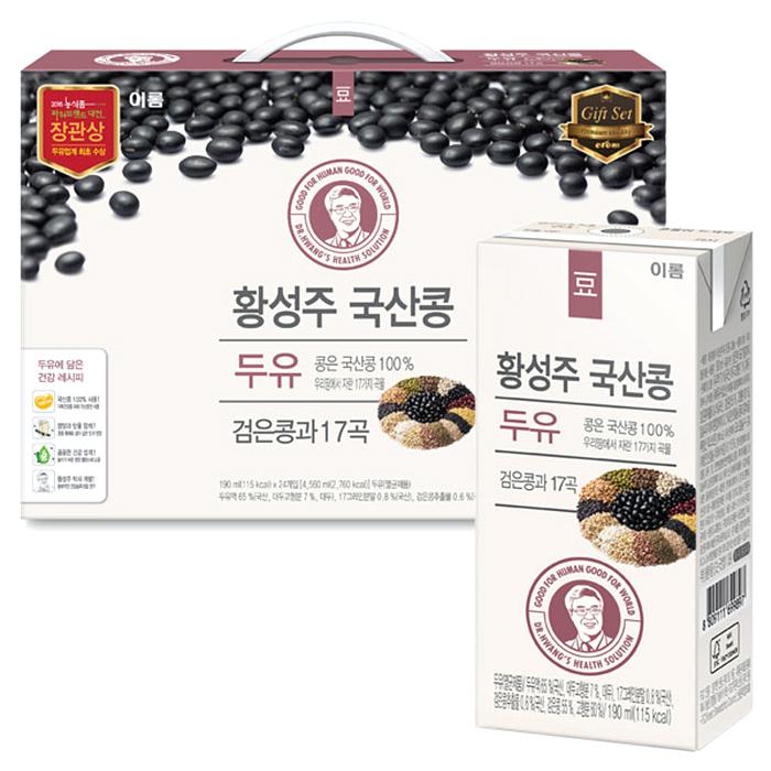 이롬 황성주 국산콩 두유 검은콩과 17곡, 190ml, 24개입