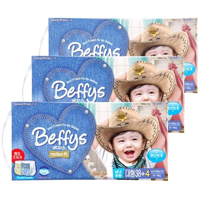 베피스 모션핏 팬티형 기저귀 남녀공용 대형 4단계 (10~14kg), 126매
