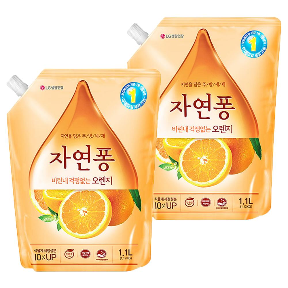 자연퐁 비린내 걱정없는 오렌지 리필형 주방세제, 1.1L, 2개