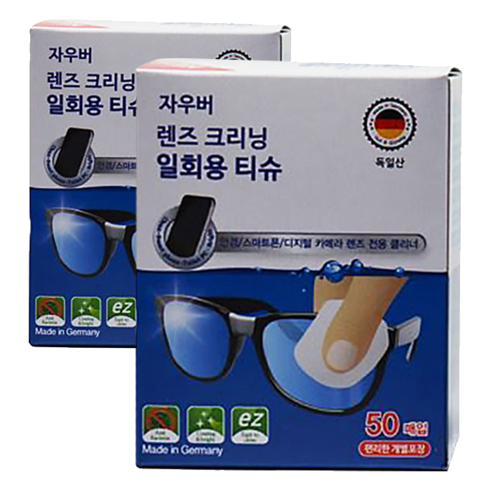 자우버 독일 직수입 일회용 렌즈 크리너 50p, 단일색상, 2개