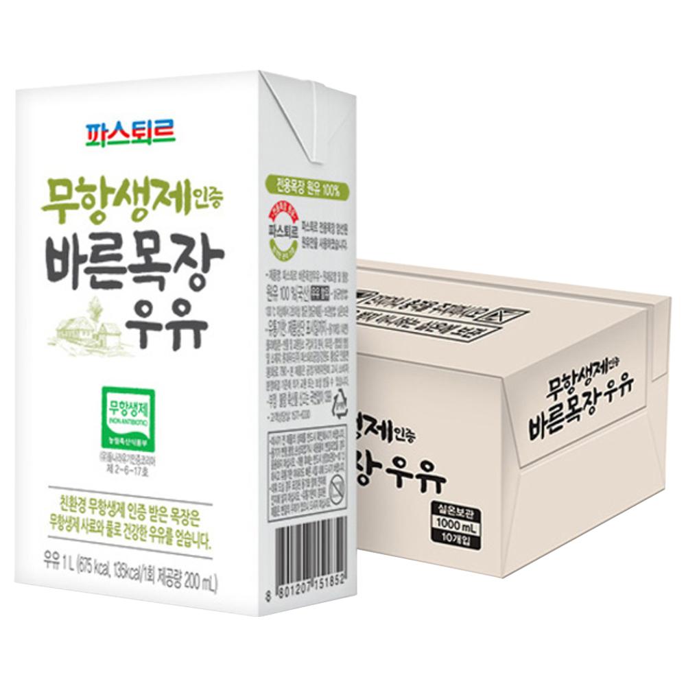파스퇴르 바른목장 우유, 1L, 10개입