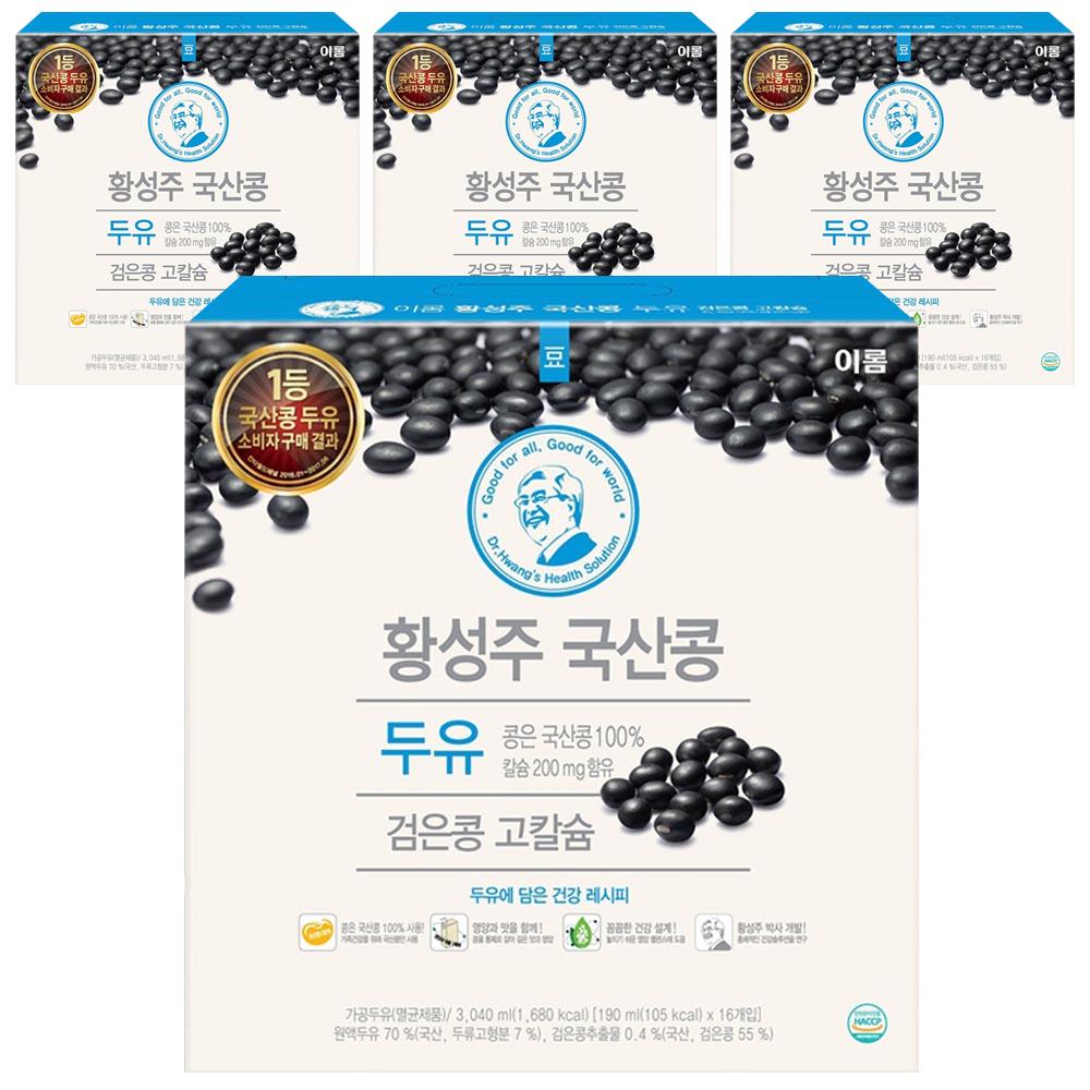 이롬 황성주 국산콩 검은콩 고칼슘 두유, 190ml, 64개