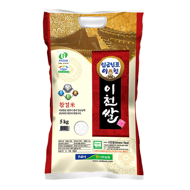신둔농협 임금님표 이천쌀, 5kg, 1개