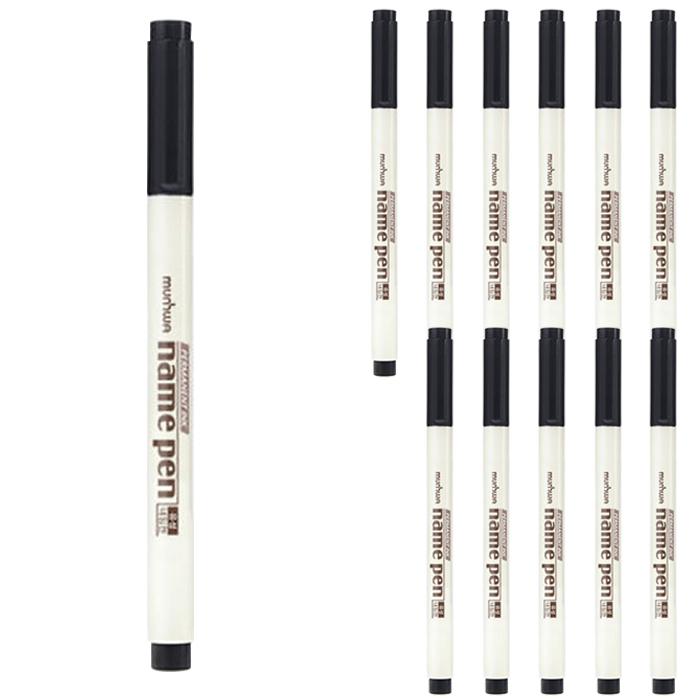 문화연필 네임펜, 검정, 12개입