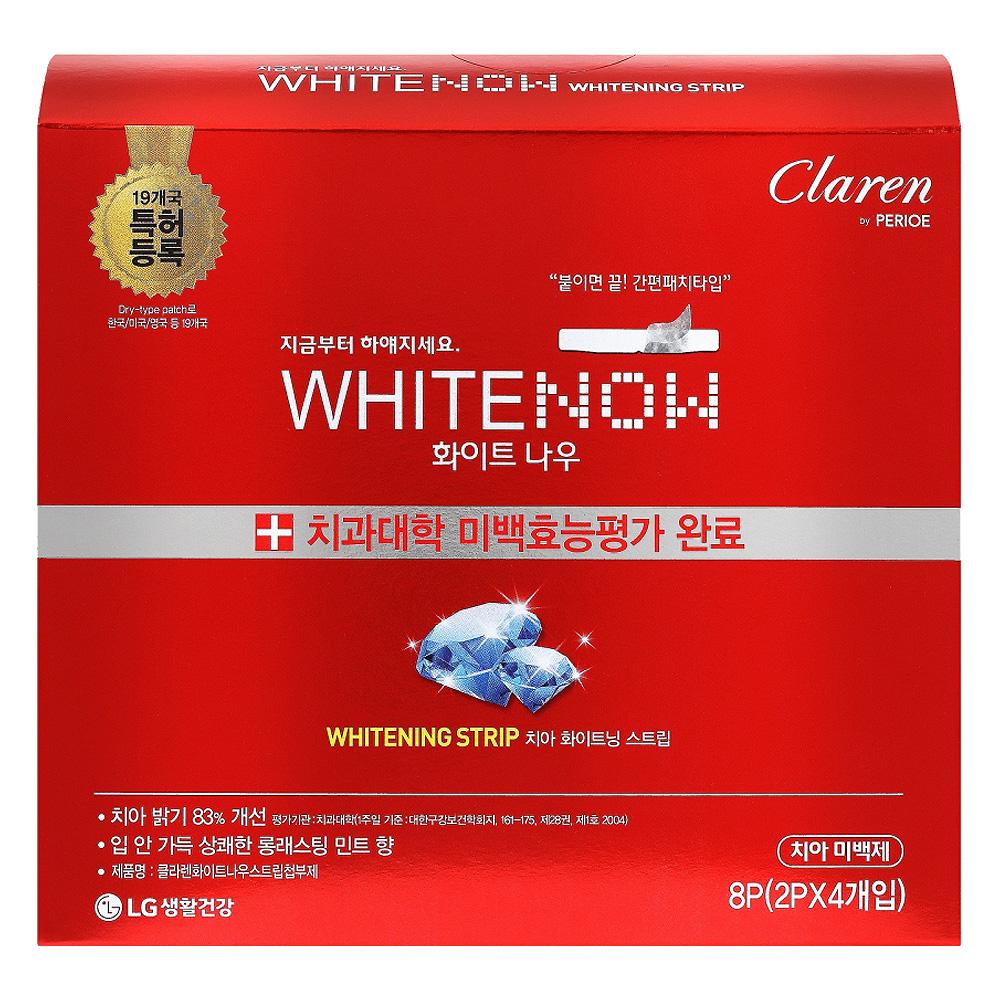 클라렌 화이트나우 치아미백 스트립, 1개