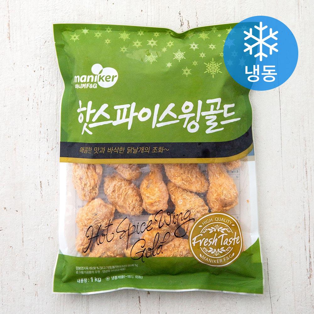 마니커에프앤지 핫스파이스윙골드 (냉동), 1kg, 1개