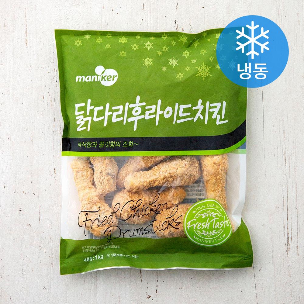 마니커에프앤지 닭다리후라이드치킨 (냉동), 1kg, 1개