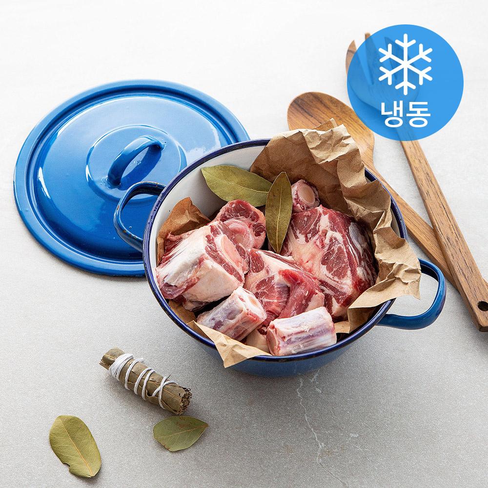 [소꼬리찜] 오가니아 호주산 유기농인증 소꼬리찜 (냉동), 1kg, 1개 - 랭킹1위 (45000원)