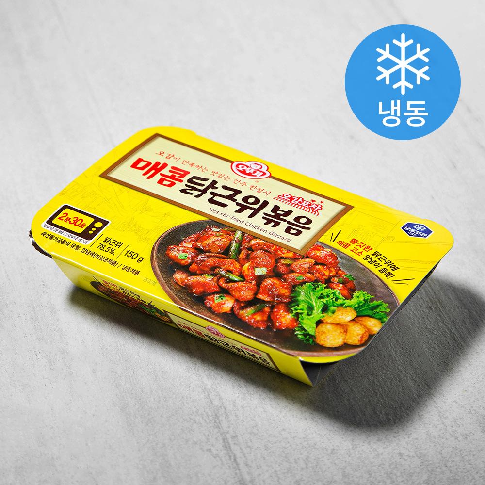 오뚜기 오감포차 매콤닭근위볶음 (냉동), 150g, 1개