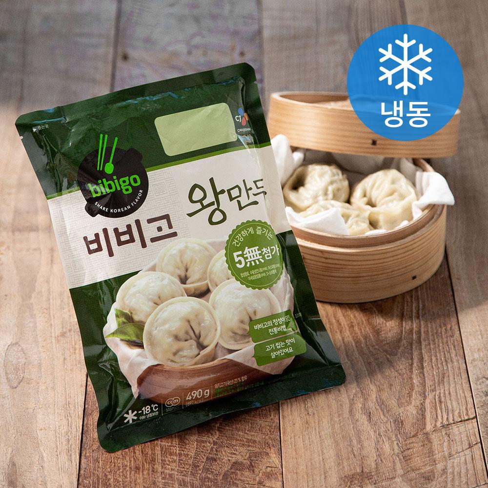 비비고 왕만두 (냉동), 490g, 2개입