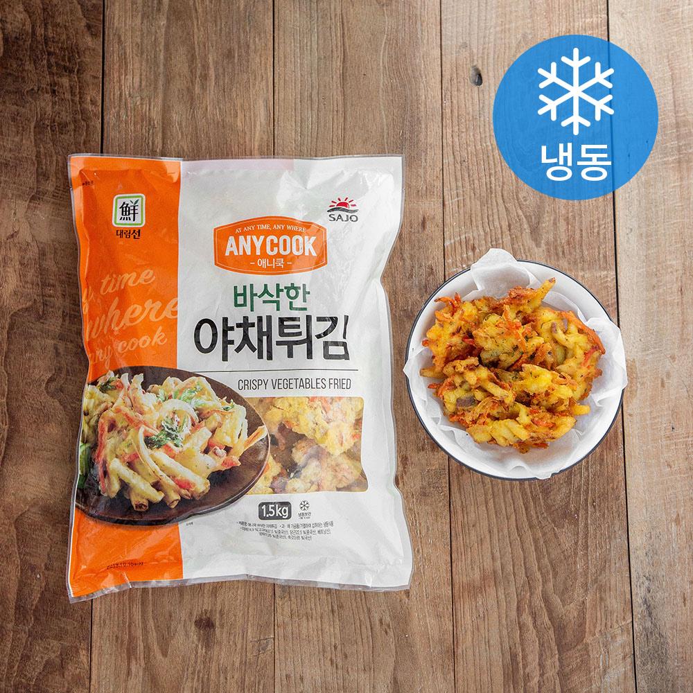 사조 애니쿡 바삭한야채튀김 (냉동), 1.5kg, 1개