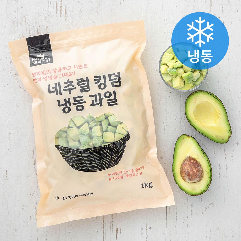 네추럴킹덤 페루산 과일 아보카도 (냉동), 1kg, 1개