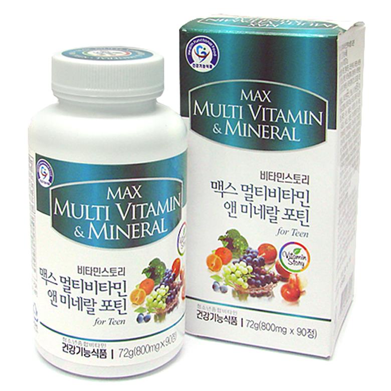 멀티비타민앤미네랄 영양제 보충제 포틴 청소년 수험생 종합영양제 에너지비타민, 90정, 1개