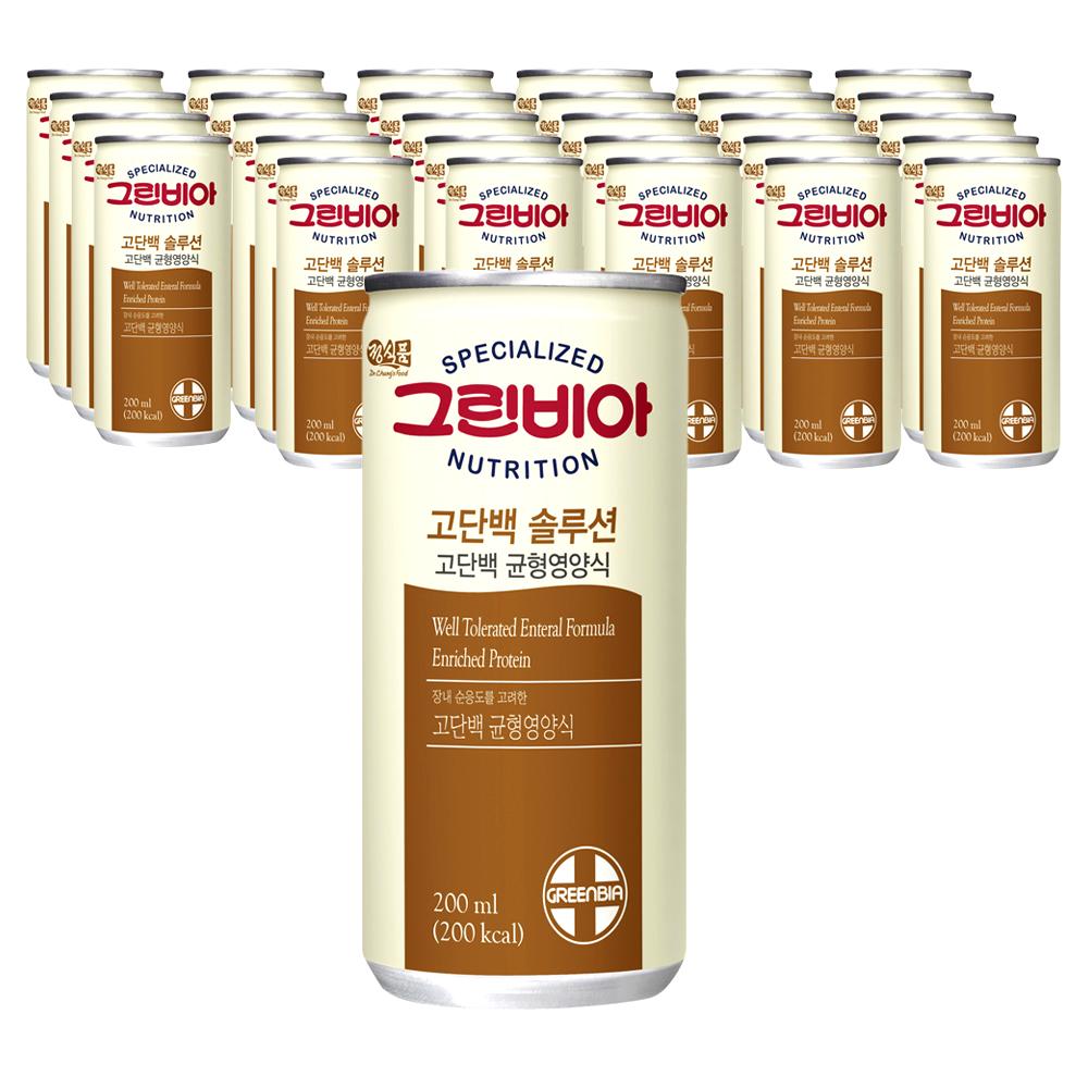 정식품 그린비아 고단백 솔루션 고담백 균형영양식, 200ml, 30개