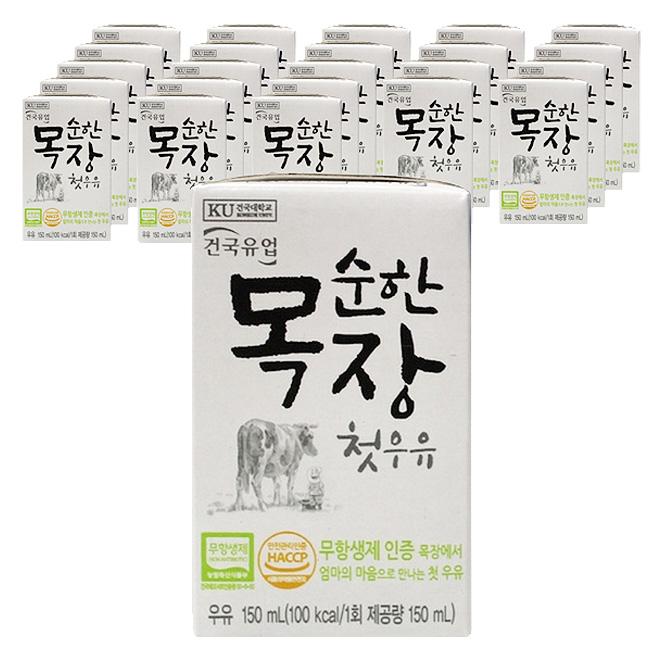 건국 순한 목장 첫우유, 150ml, 1박스