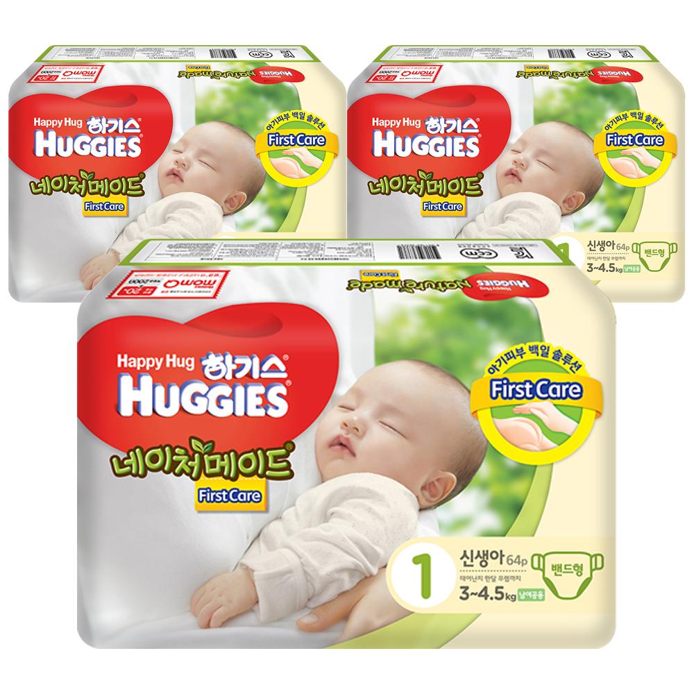 하기스 네이처메이드 밴드형 기저귀 남녀공용 신생아용 1단계 (~4.5kg), 192매