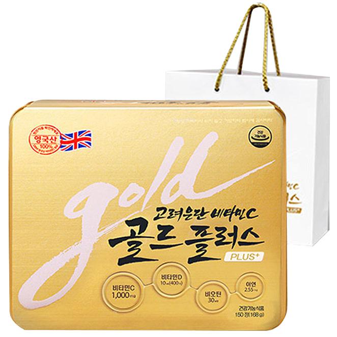 고려은단 비타민C 골드 플러스 + 쇼핑백, 150정, 1개