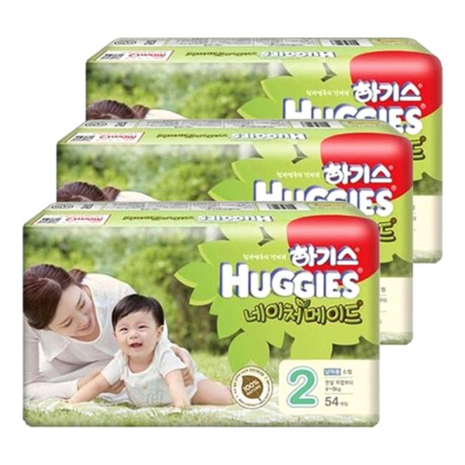 하기스 네이처메이드 밴드형 기저귀 남아용 2단계 (4~8kg), 162매