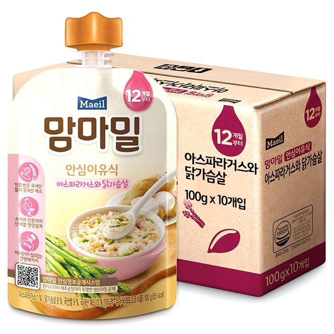 맘마밀 안심 이유식 12개월 부터, 아스파라거스와 닭가슴살, 10개입