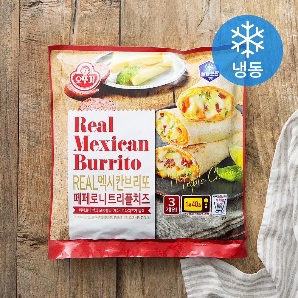 오뚜기 리얼 멕시칸 브리또 페페로니트리플치즈 (냉동), 375g, 1개