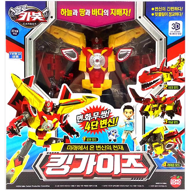 헬로카봇 킹가이즈 변신로봇, 혼합 색상