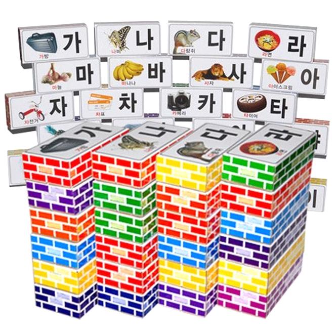 나우에듀 학습 가나다 종이벽돌 중형 40p + 소형 10p, 혼합 색상