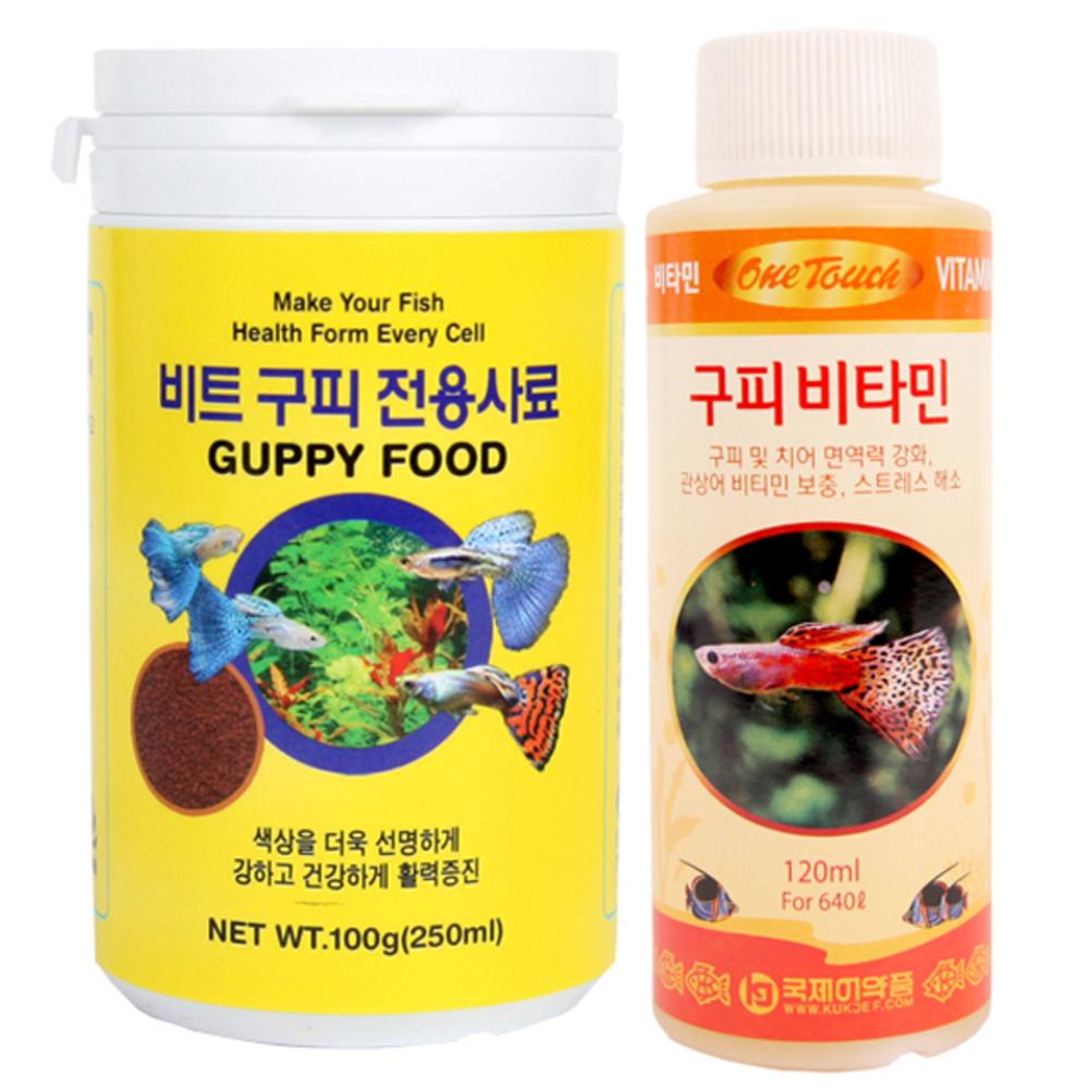 비트 구피 전용사료 250 ml + 비타민 120 ml, 1세트