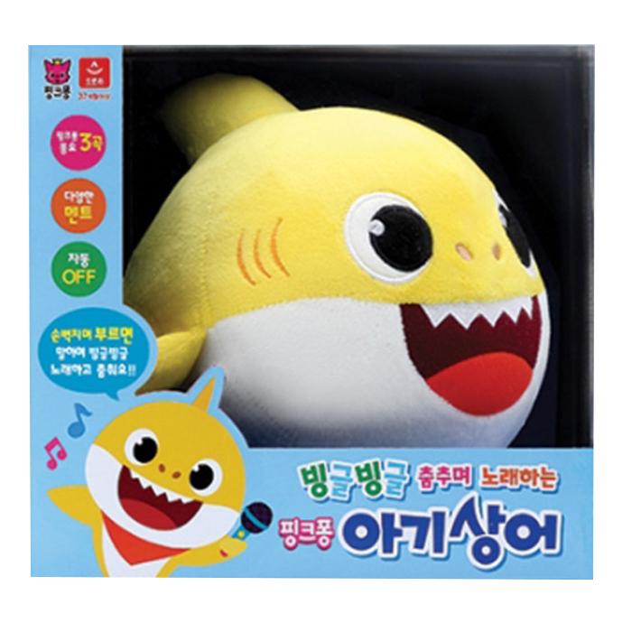오로라월드 핑크퐁 빙글빙글 춤추며 노래하는 아기상어 작동동물인형, 1, 혼합 색상