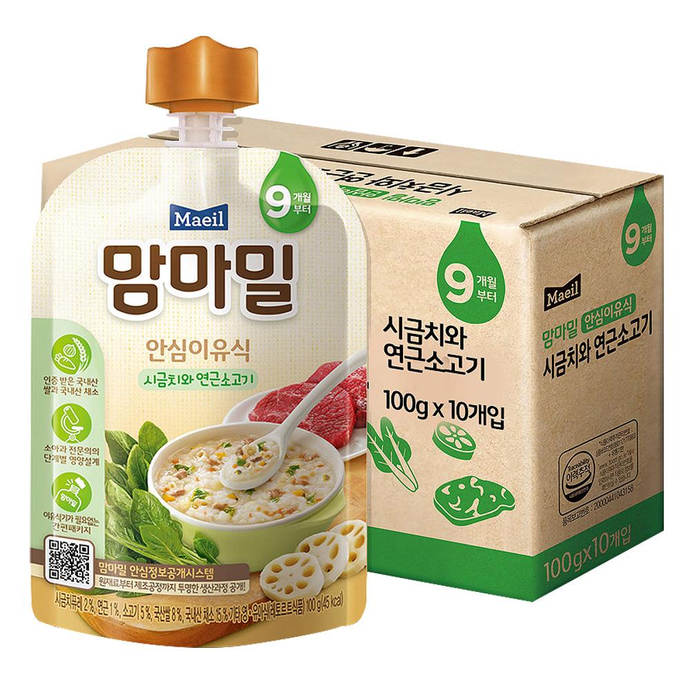 맘마밀 안심 이유식 9개월 부터, 시금치 + 연근소고기 혼합맛, 10개입