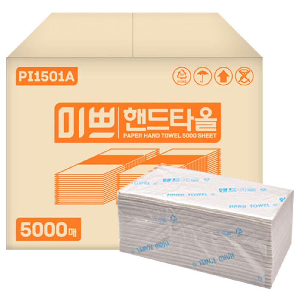 팜파스 미쁘 핸드타올 PI1501A, 5000매, 1개