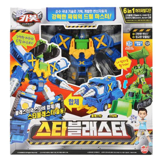 헬로카봇 스타블래스터 로봇 완구, 블루
