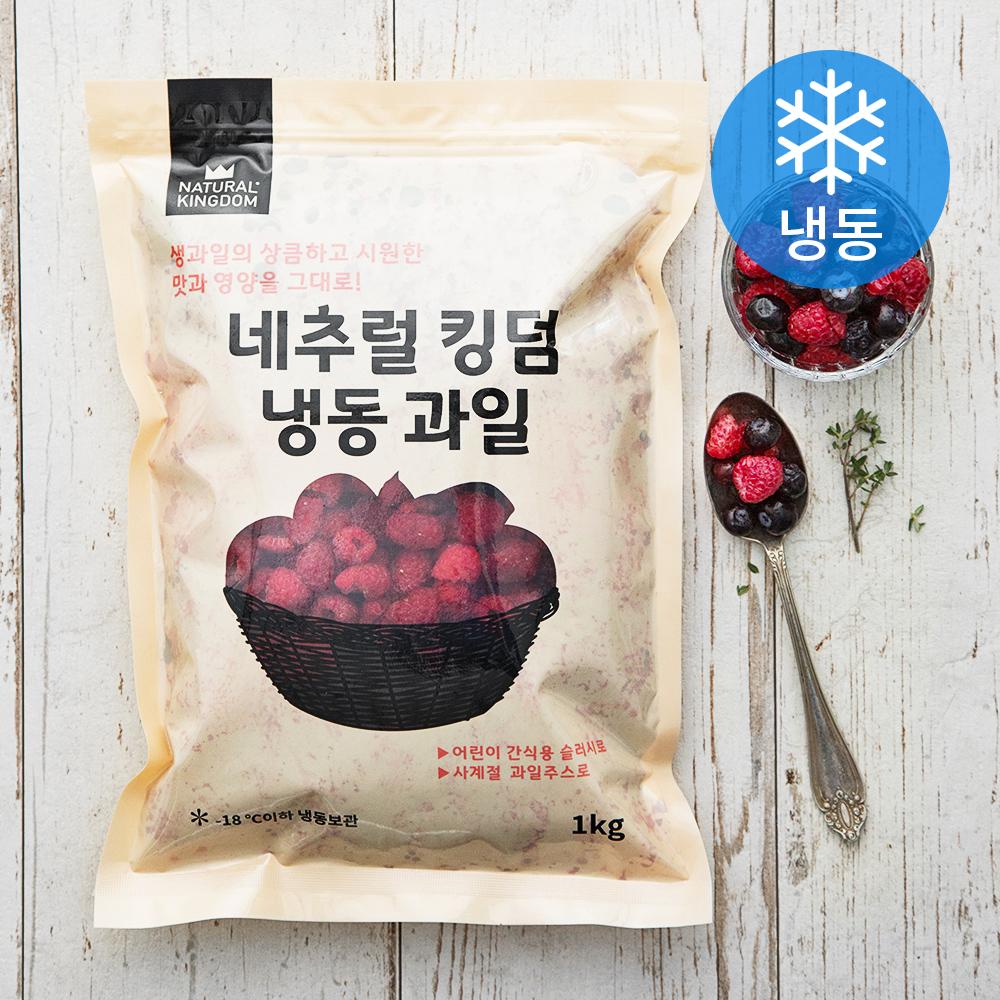 네추럴 킹덤 냉동 과일 3종 베리믹스 (냉동), 1kg, 1개