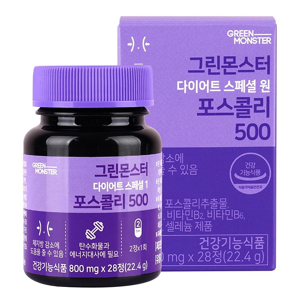 그린몬스터 다이어트 스폐셜1 포스콜리500 /28정, 28정, 1개