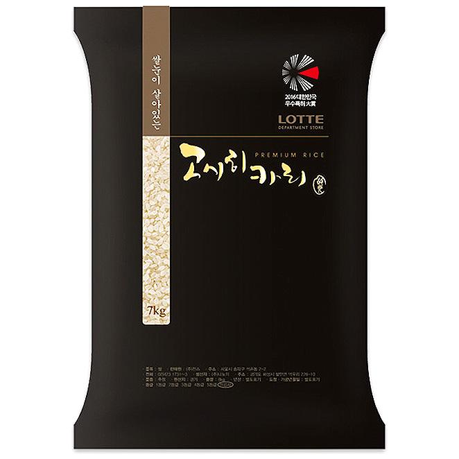 나노미 2019년 쌀눈이 살아있는 고시히카리, 7kg, 1개