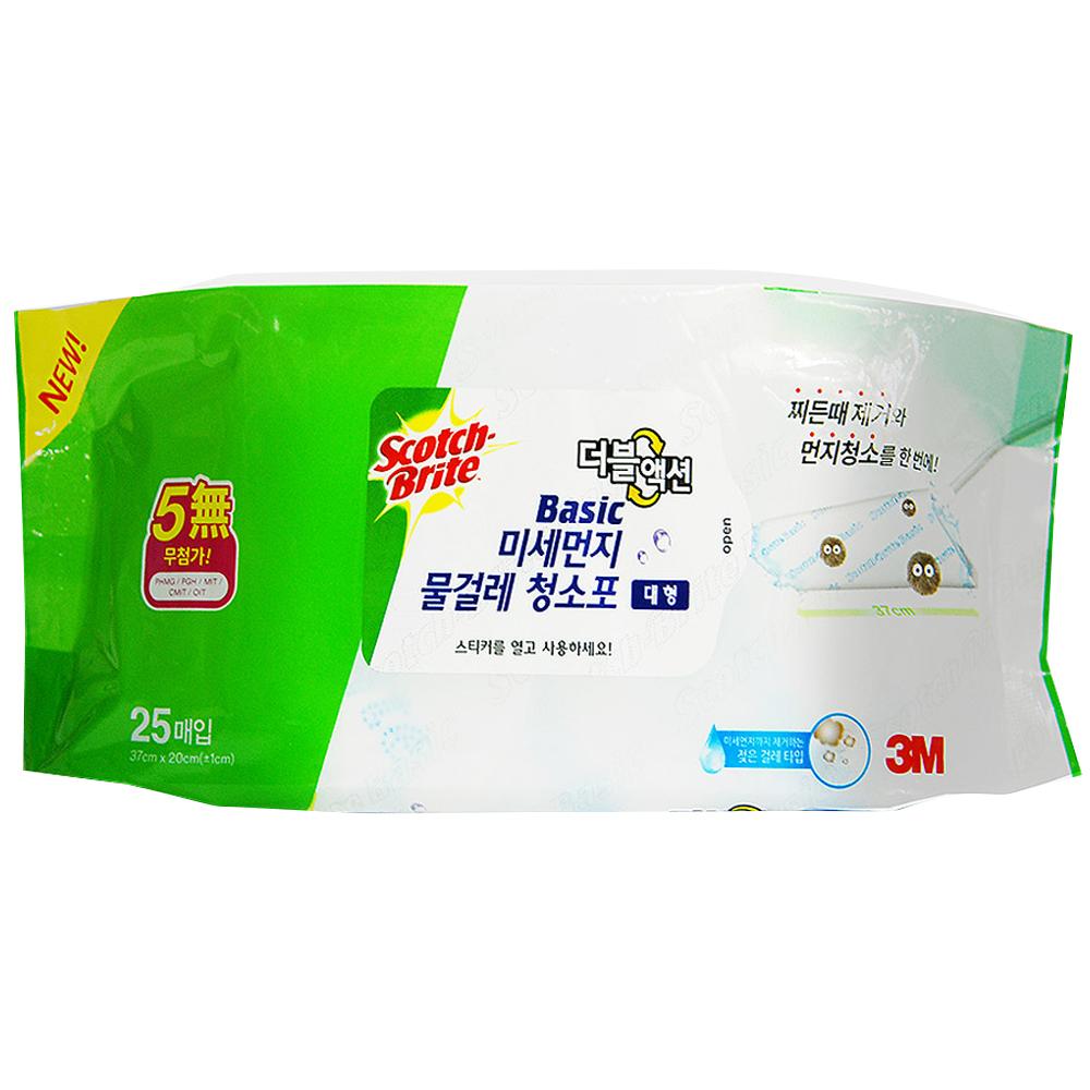 스카치브라이트 베이직 미세먼지 물걸레 청소포 더블액션 대형, 25매입