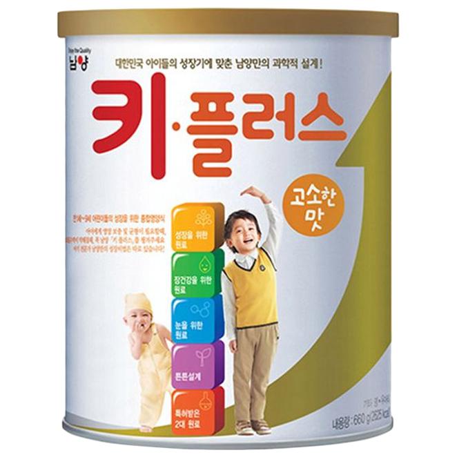 남양유업 키플러스 유아식, 고소한 맛, 1개