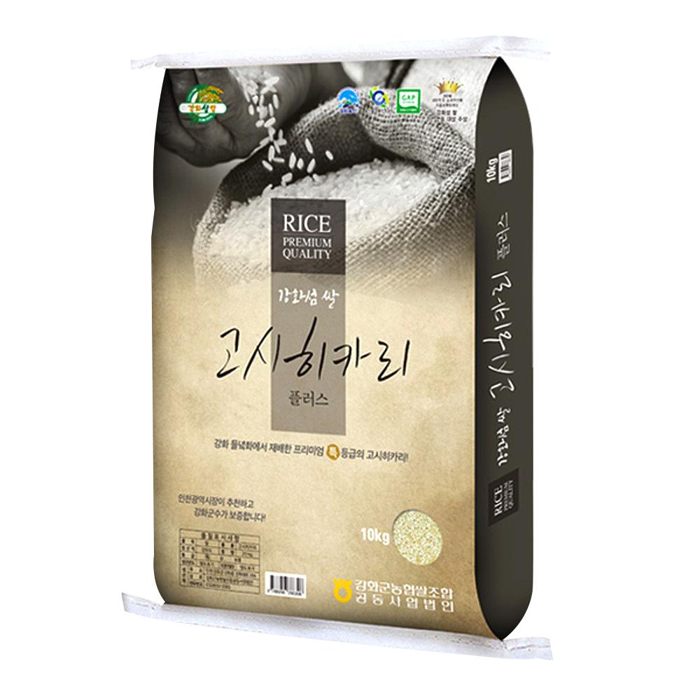강화섬쌀 2020년 햅쌀 고시히카리 플러스, 10kg, 1개