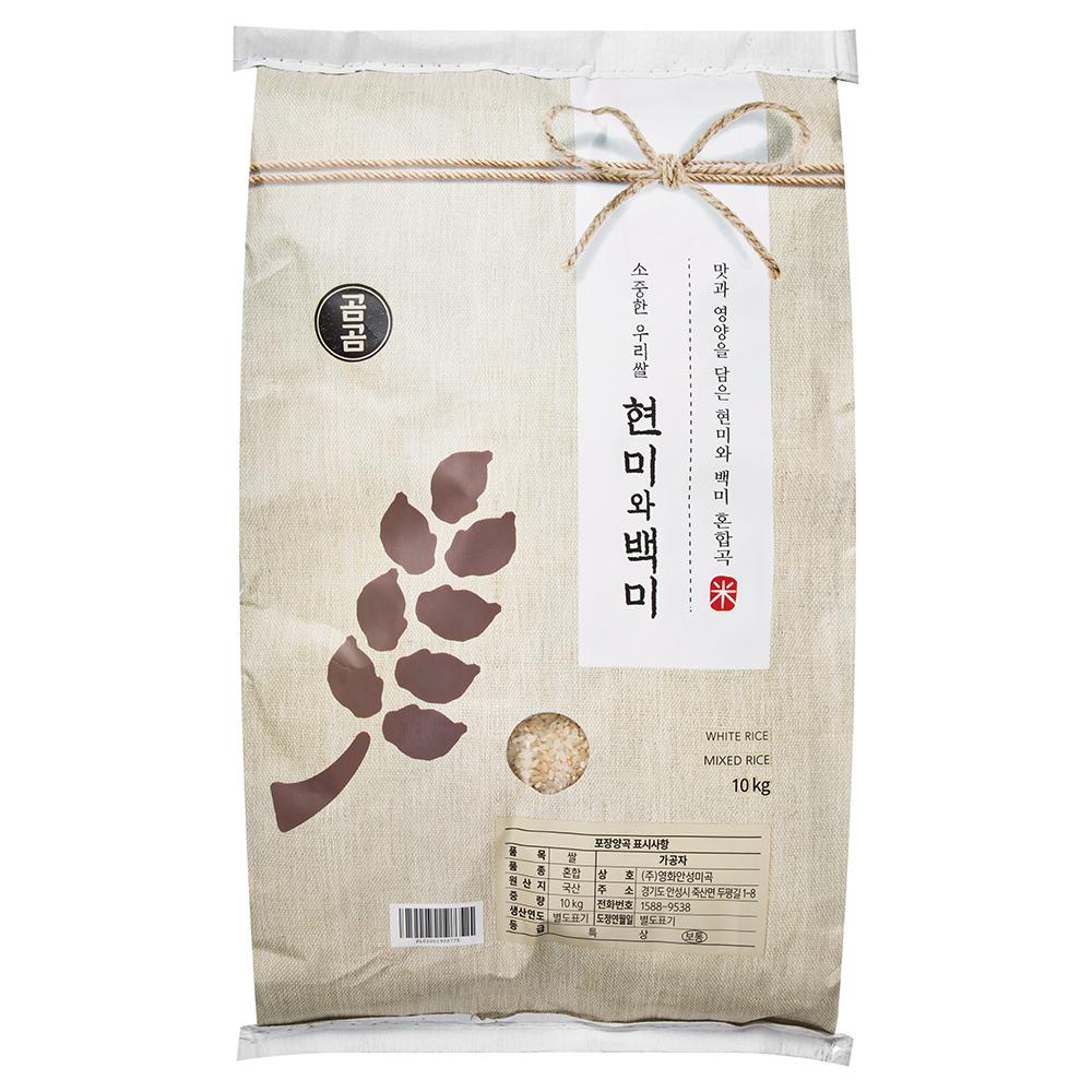 곰곰 2019년 소중한 우리 쌀 현미와 백미, 10kg, 1개