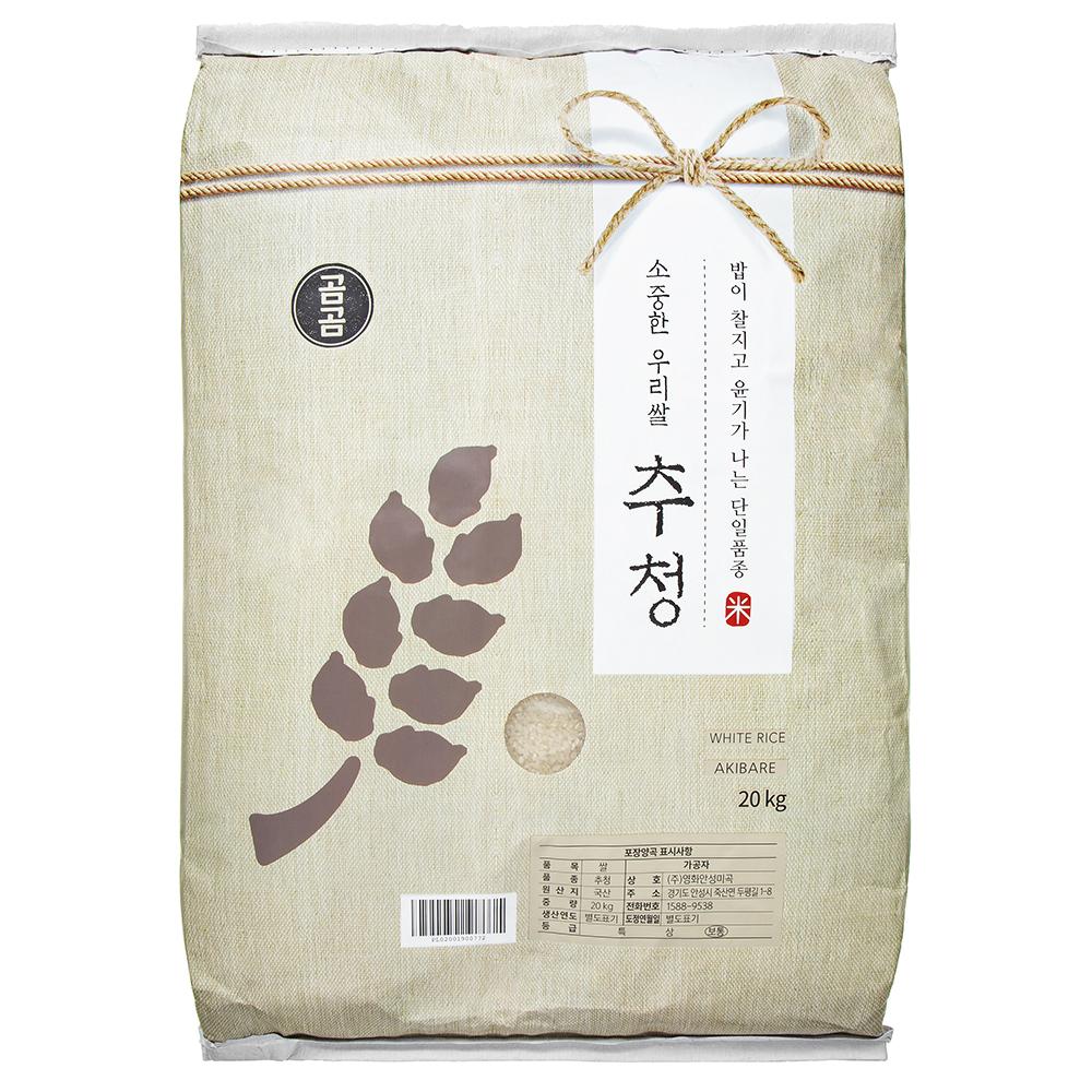 곰곰 2020년 소중한 우리쌀 추청, 20kg, 1개
