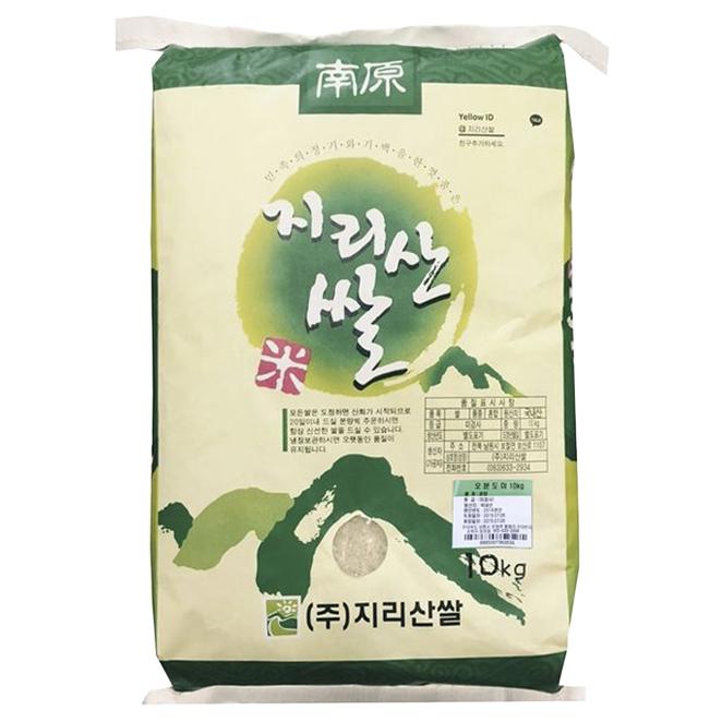지리산쌀 오분도미, 10kg, 1개